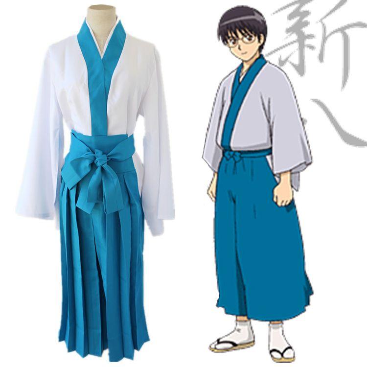 Japanese Anime Gintama Cosplay Shimura Shinpachi Costume Japanese
