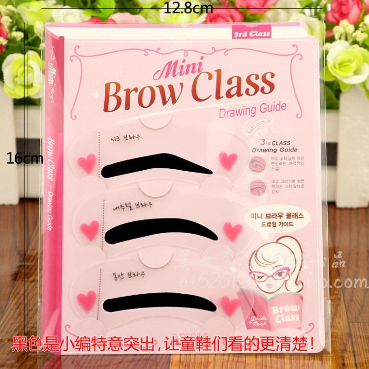 New Eyebrow Stencils 3 Styles Brow Class Reusable Eyebrow Drawing