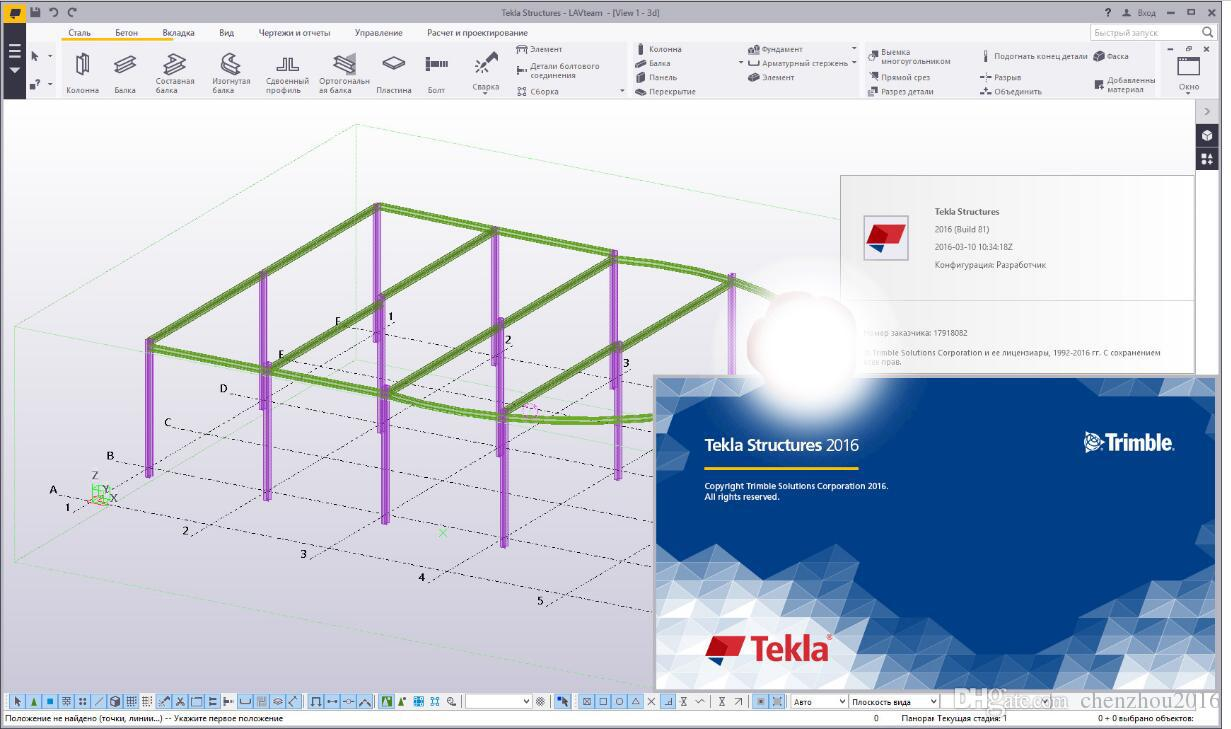 Tekla Structures Bim Software Tekla - office-center info