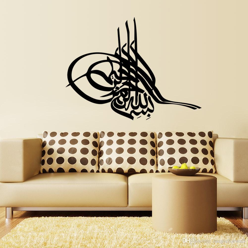 Islamic Muslin Wall Decal Stickers Home Decor Wall Art Mural Poster DIY Home Decoration Wallpaper Decorative Wall Applique Graphic Art