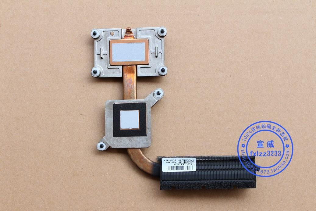 HP ProBook 640 650 G1 CPU 냉각 방열판 738393-001 용 냉각기