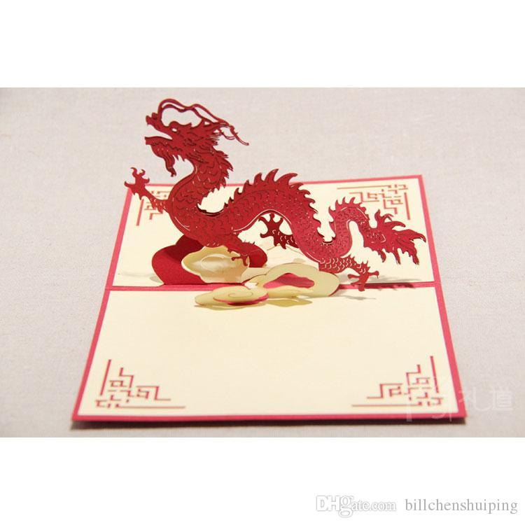 100150mm 3d Chinese Dragon Best Wishes Happy Greeting Card Birthday