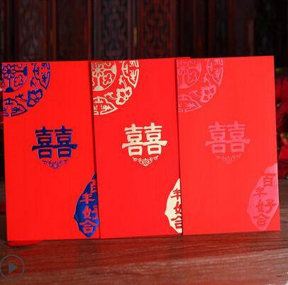 11 9x21 2cm wedding red envelope chinese red envelope double