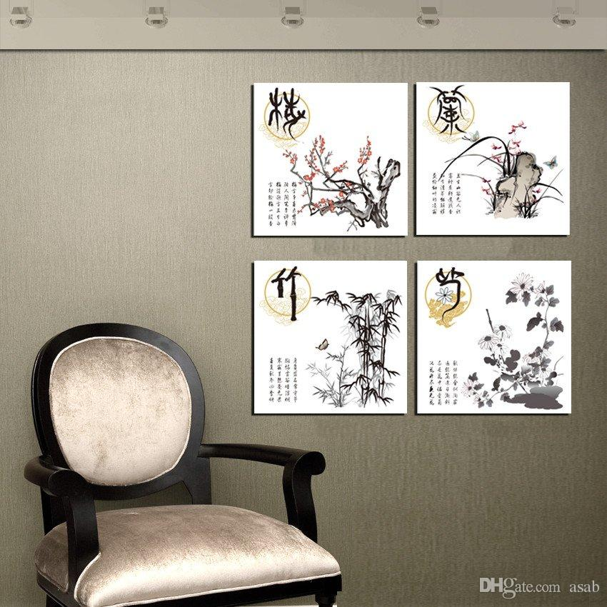 unframed Canvas Prints chinese characters poetry Bamboo flower orchid horse peacock peony sandy beach Sunshade