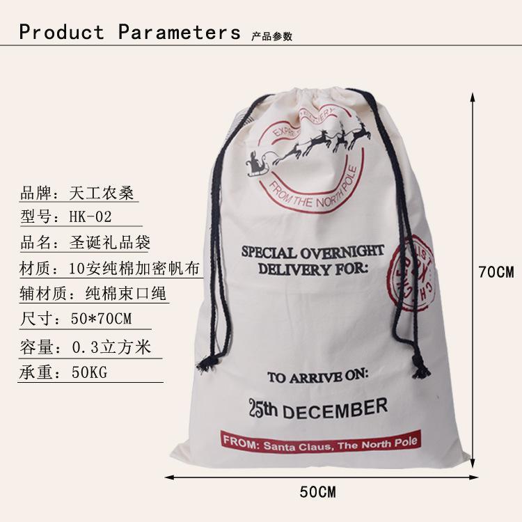 Frete grátis 50 peças santa saco de lona saco de presente saco de presente de natal saco de 3 estilos entrega rápida