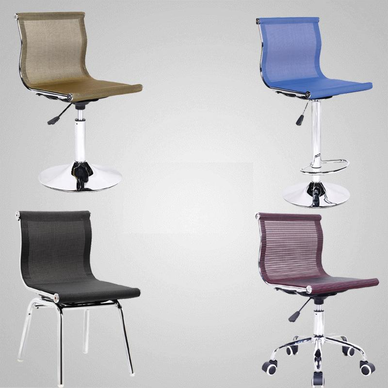 2018 Steel Bar Stool Chairs Disc Ventilated Office Chair Mesh Lift Leisure  Moving Back Waiting From Qiangqiangqwe, $95.28 | Dhgate.Com