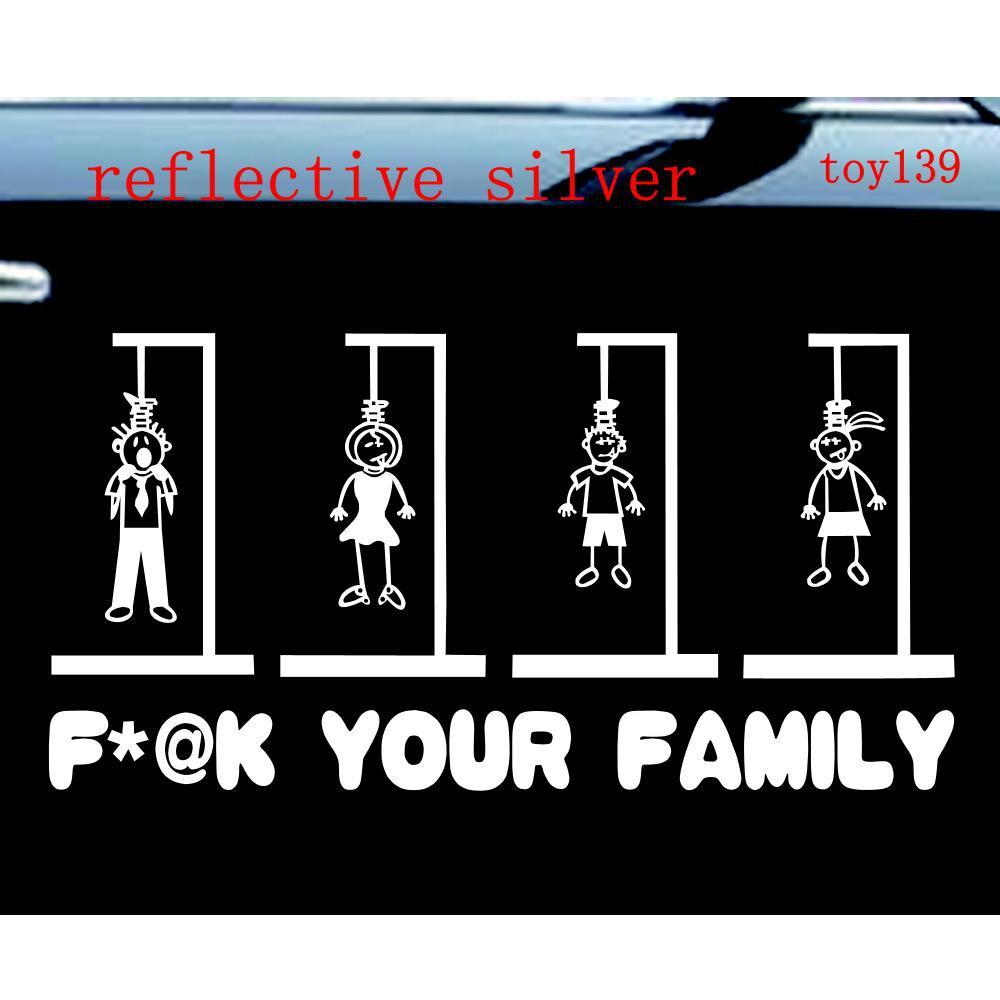 F your family stick figures car window funny vinyl sticker decal reflec car decal vinyl sticker wall funny stickers reflective silver car decal