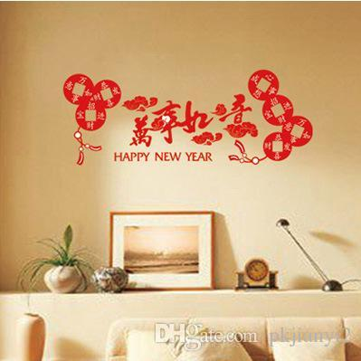 new year and good luck glass windows living room wall stickers