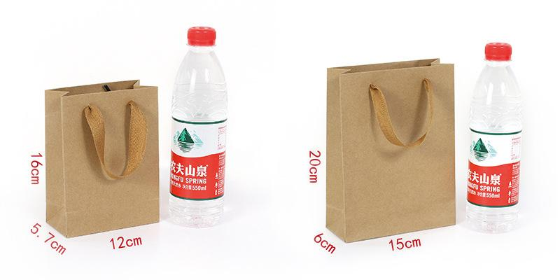 2016 10 sizes stock and customized paper gift bag brown kraft paper bag with handles wholesale ELB151