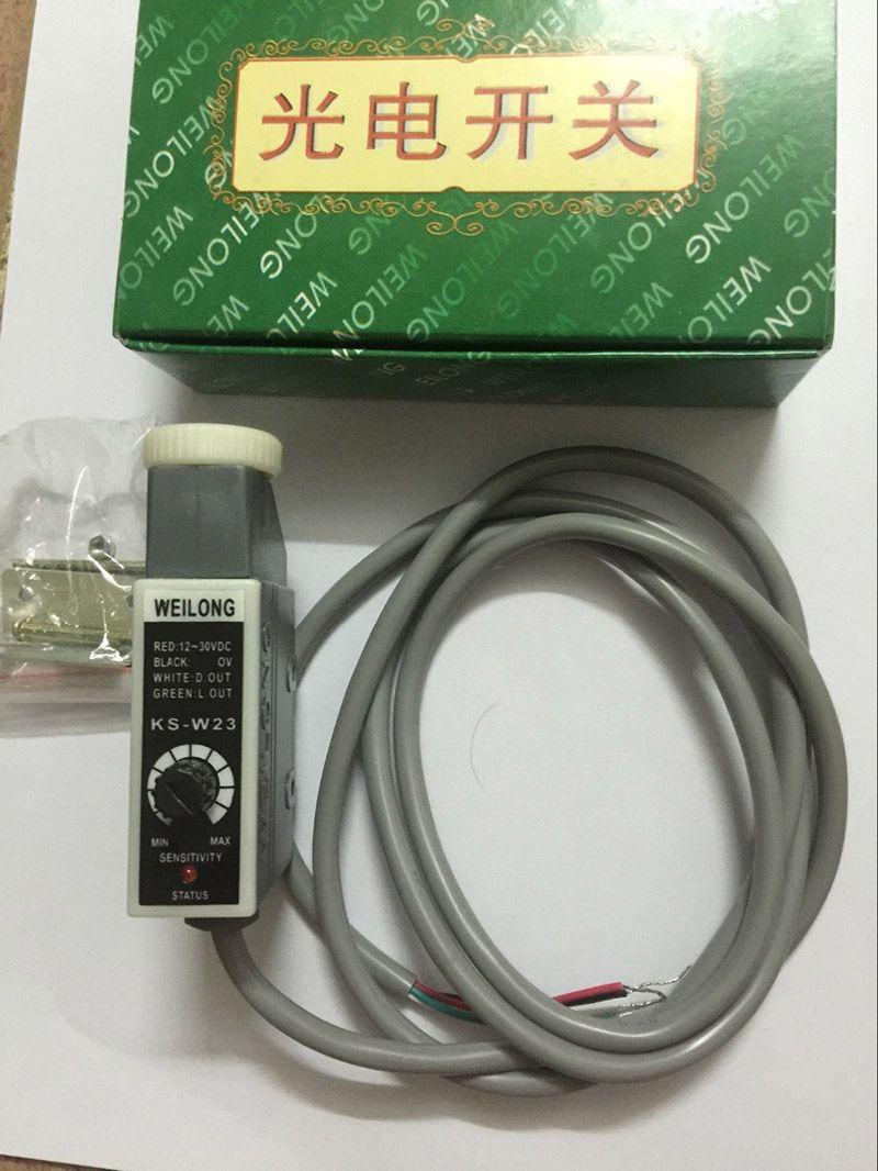 WEILONG Color Code Sensor KS-W23 White Light Source Bag Making Machine Photoelectric Switch Sensor Replace KS-C2W