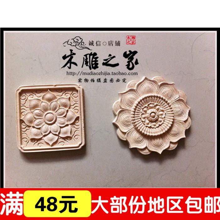 Compre Dongyang Tallado En Madera Tallada Apliques Florales Chinos ...