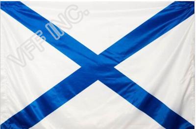 Bandera del ejército ruso Bandera militar de la bandera de la Armada rusa 3 pies x 5 pies Bandera de poliéster Volando 150 * 90 cm Personalizado al aire libre RA51
