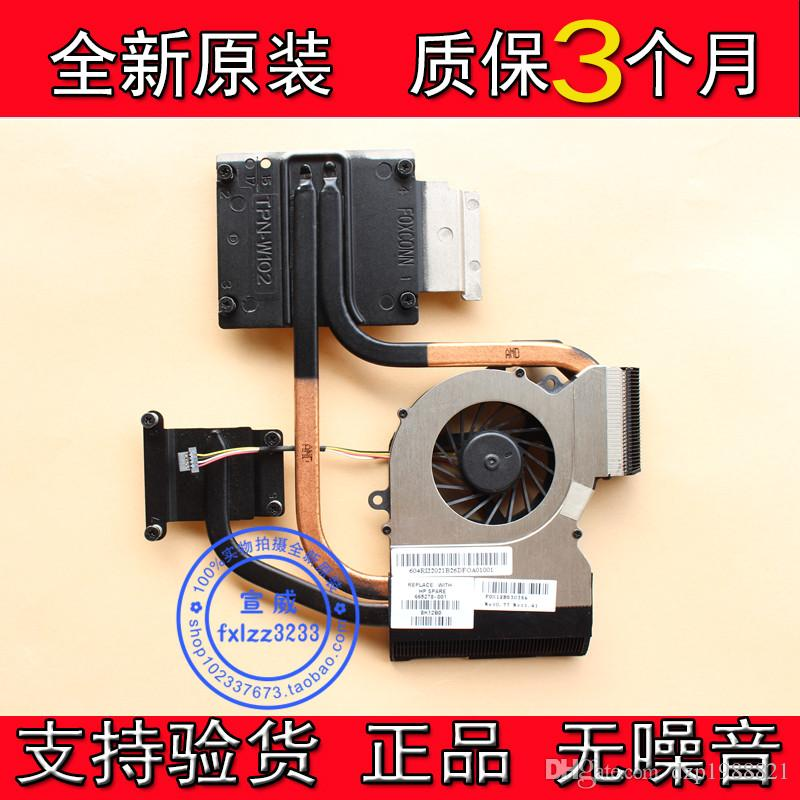 665278-001 cooler for HP pavilion DV6-6000 DV7-6000 dv6 DV7 laptop cooling heatsink with fan