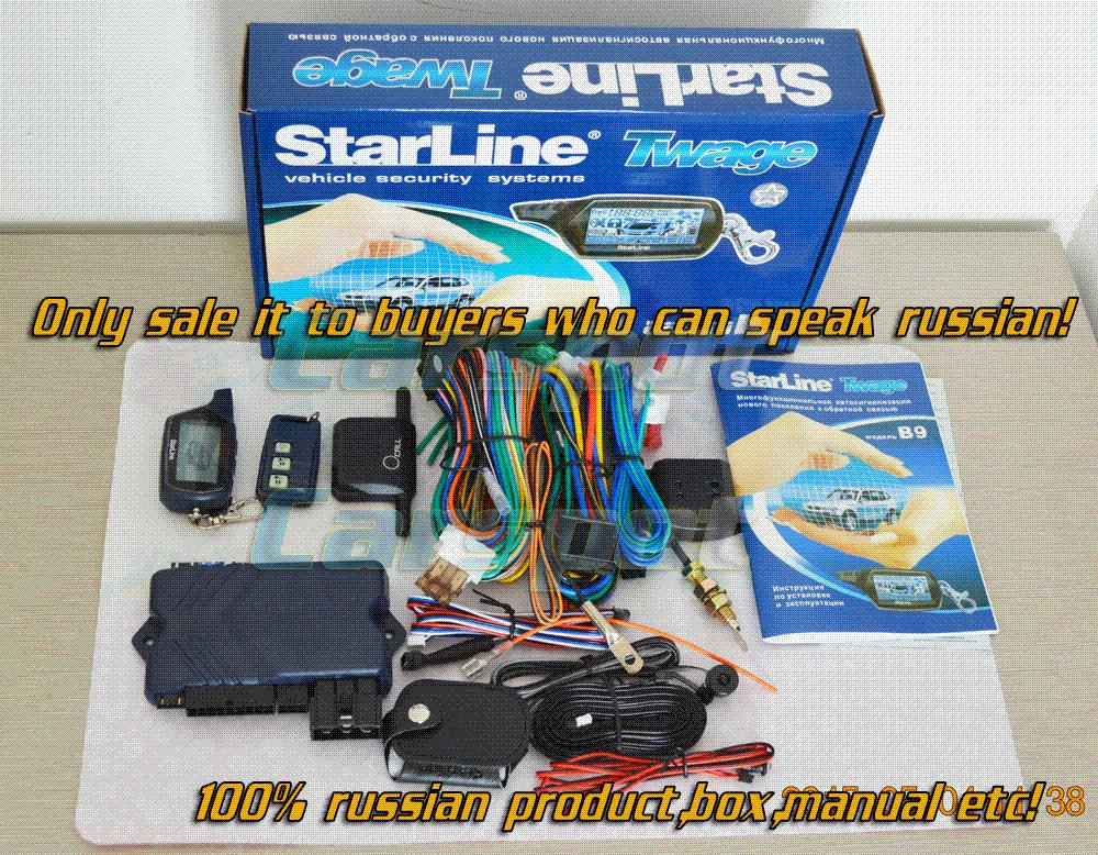 2018 Starline 2 Way Car Alarm Security System Russian Product Manual ...