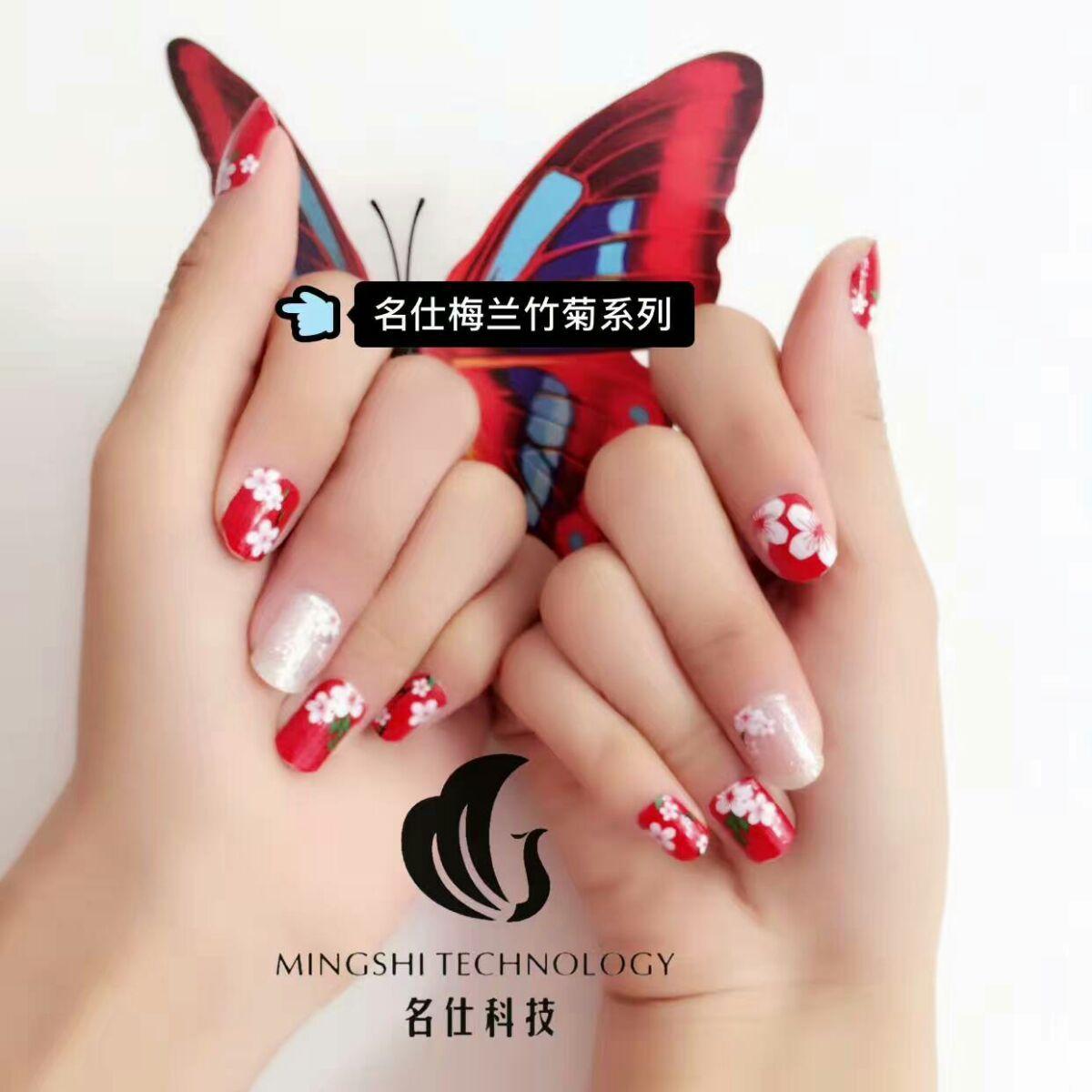 2017 Newest Nail Art Stickers Water Transfer Patterns Nail Art Paint ...