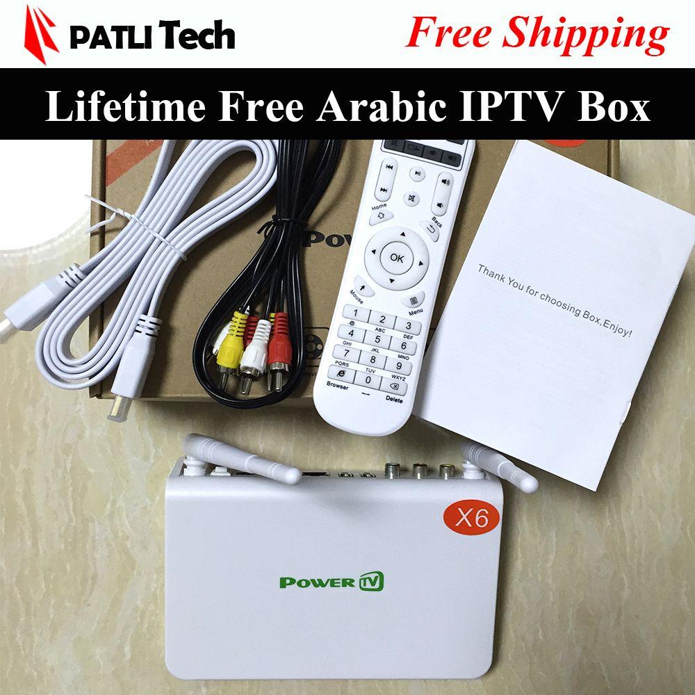 Gratis Tv Schauen Im Internet Besten Arabisch Iptv Kasten Android Wiring Diagram Keine Jahresgebhr Free Arabische Kanle Box Frankreich Afrika