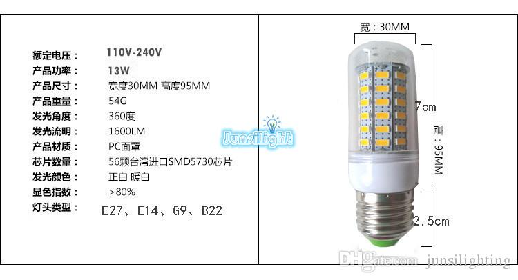 SMD5730 E27 GU10 B22 E14 G9 Ampoules LED 7W 9W 15W 18W 220V 110V 360 ANGLE SMD Bulbe Cylindre 24