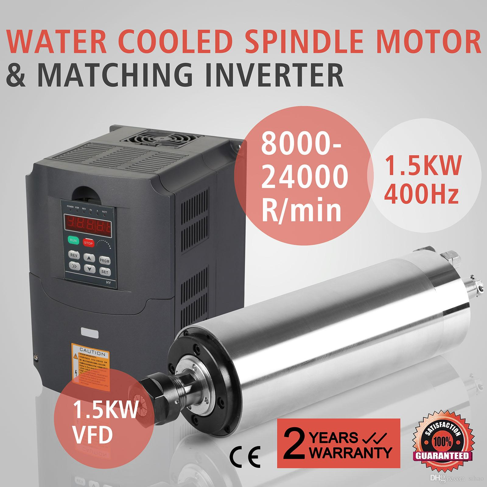 1.5KW VFD Kit W/ 1.5KW Water Cooled Spindle Motor 1.5KW Water-cooling Spindle Motor Matching Inverter