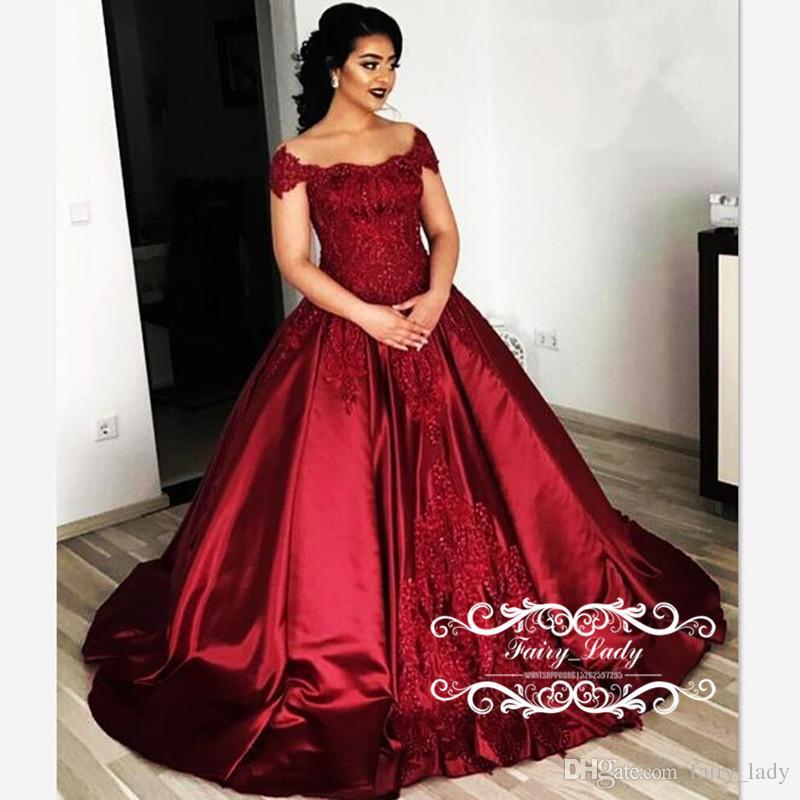 2018 Quincenera Dresses with Straps