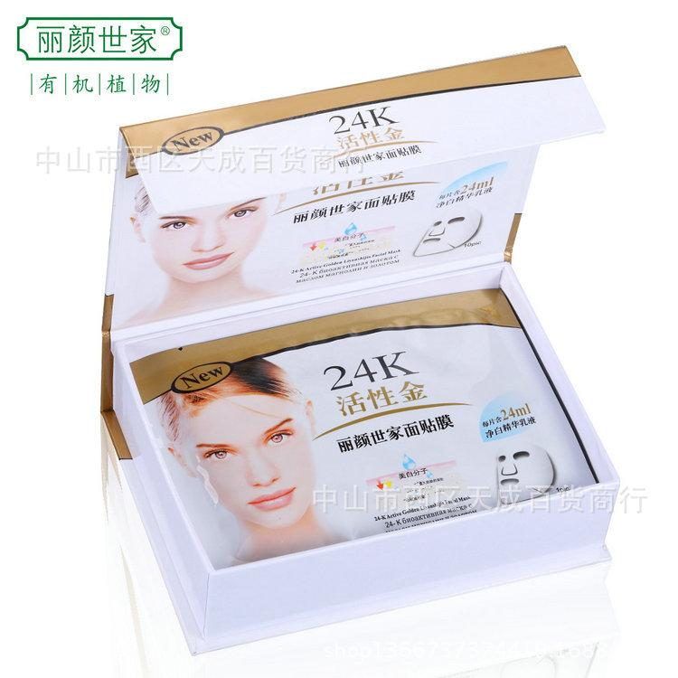 Hot 24K Gold BIO-collagen Facial Mask Active Gold Powder Crystal Whitening Moisturizing Anti-Aging Skin Care Face Mask Skin Care Product