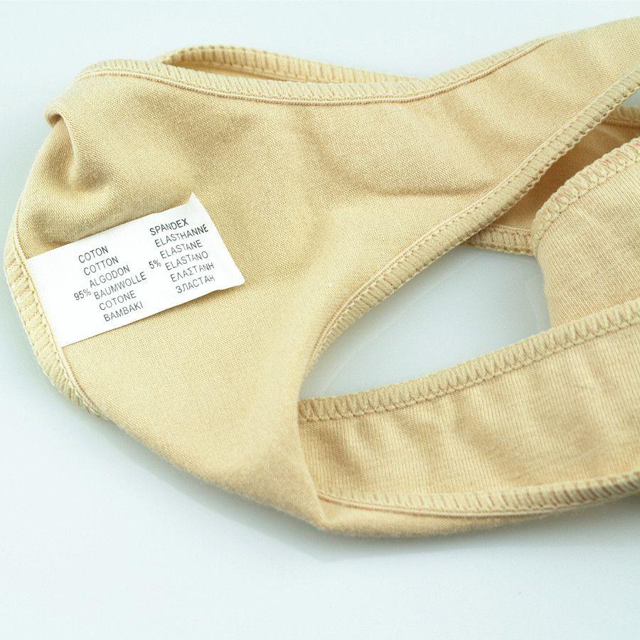 Uskincare 오리지널 뉴 울트라 - 씬 여성 Seamless Thong 속옷 여성 G-String 팬티 Women Briefs 섹시한 란제리 Briefs