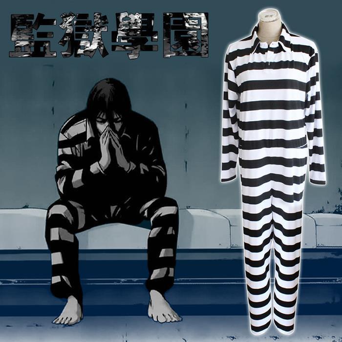 Japanese Anime Prison School Prisoner Cosplay Costume Cotton Zebra