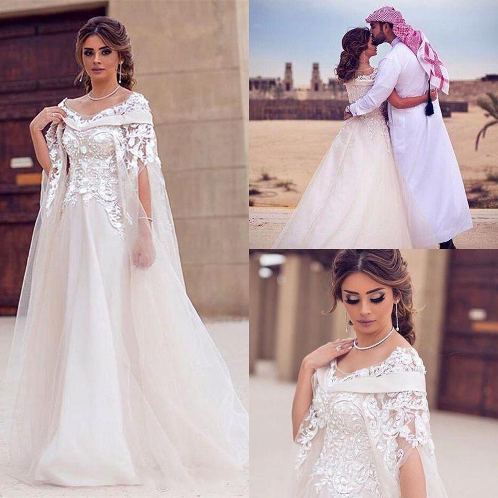 2e840bdb Discount Exquisite Ivory Dubai Wedding Dresses With Cape Long Custom  Quality Wedding Bridal Gowns Appliqued Lace Womens Vestidos De Novia Latest  Bridal ...