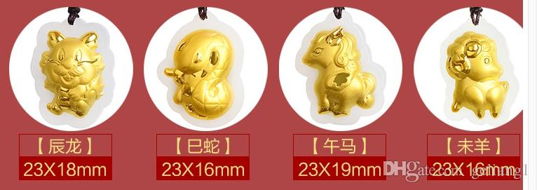 Gold inlaid jade Chinese zodiac cartoon dragon talisman necklace and pendant