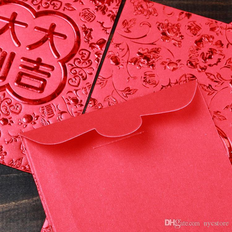 Wedding Favor Pearl Paper Hot Red Gold Packet Money Envelope Gift bag Hot Stamping Money Paper Bags Chinese Traditional