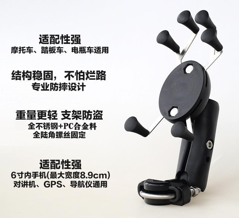 Soporte para teléfono universal para empuñadura de bicicleta de bicicleta MTB manillar de bicicleta universal