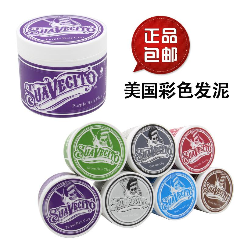 Grandma Gray Wax Grey Mud White Men Silver Color Color One Time Hair ...