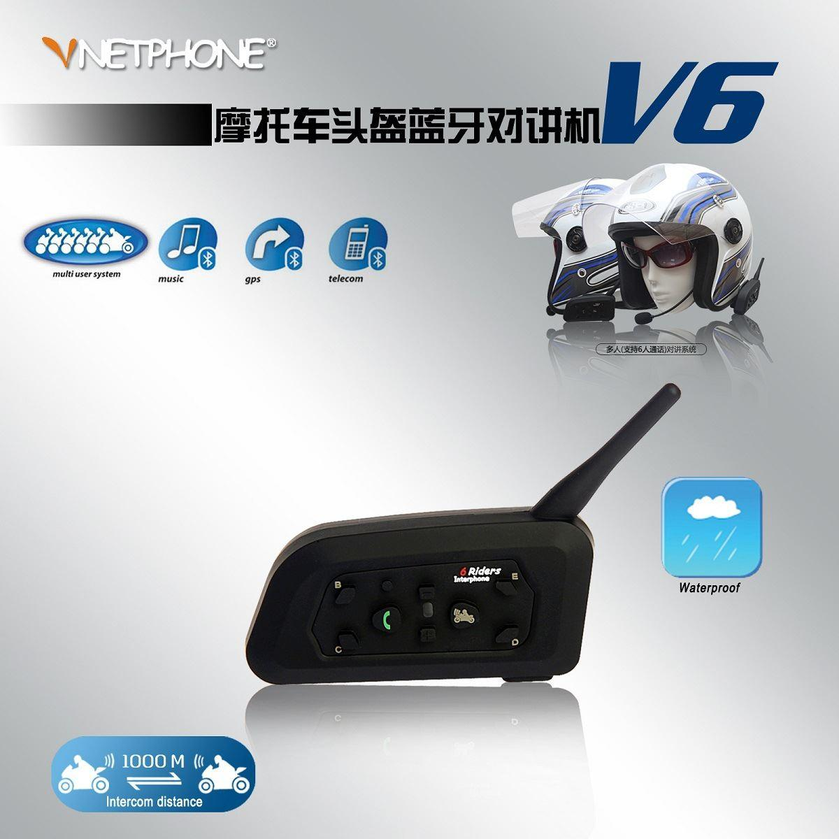No Radiation Motorcycle Real Time Bluetooth Radio 1 to 6 Outdoor ...
