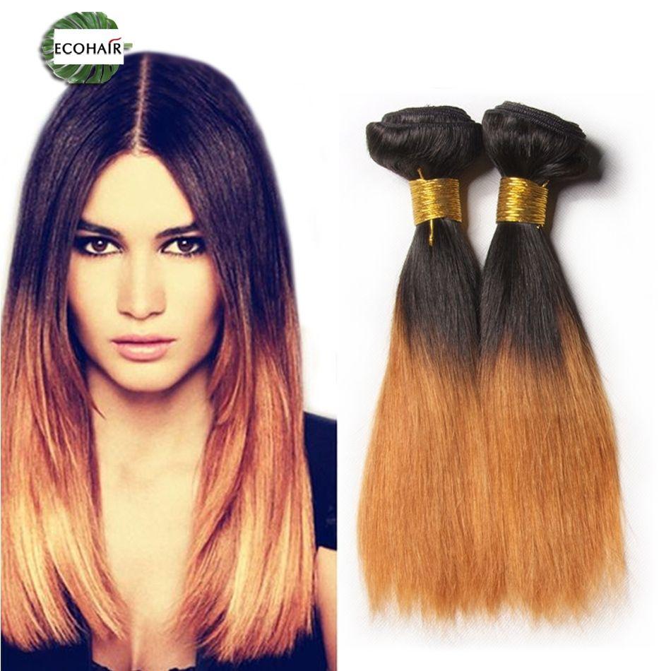10inch 2 Tone Ombre Brazilian Straight Virgin Hair 4 Bundles Cheap