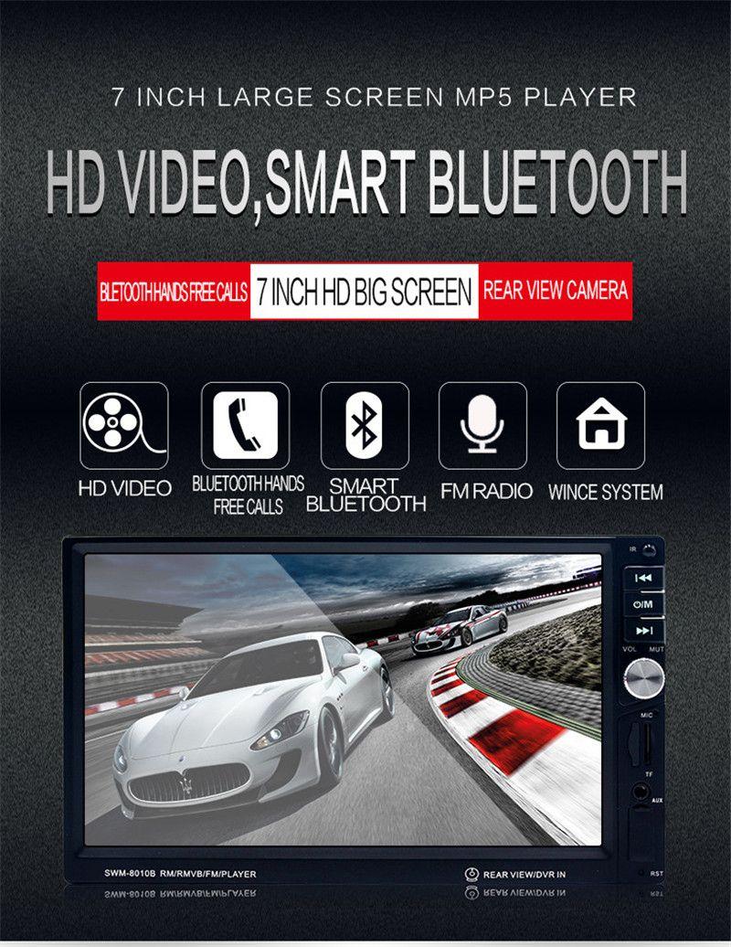 Многофункциональный 7-дюймовый HD сенсорный экран Bluetooth с поддержкой ручной свободный автомобиль MP5 плеер FM-радио двойной Din DVD аудио видео