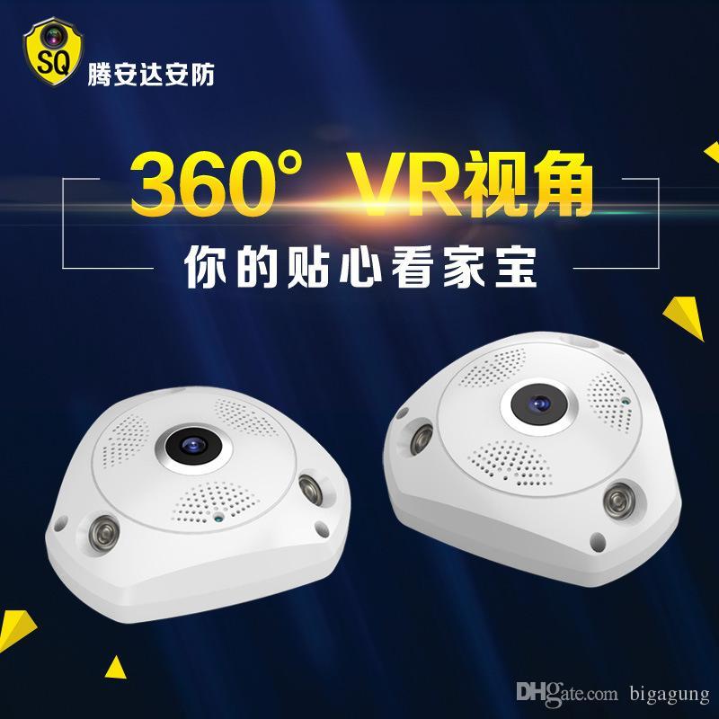 Vr Camera Security Surveillance Camera 360 Degree Panoramic ...
