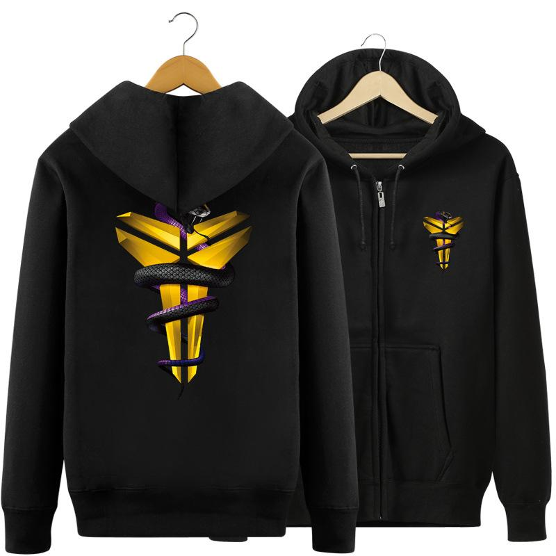 afc37958357 2019 New Arrival Kobe Bryant Black Mamba Hoodies Spring Autumn Winter Sweatshirt  Hoodie Men And Women Basketball Hoodies Jackets From Fashionstylehome