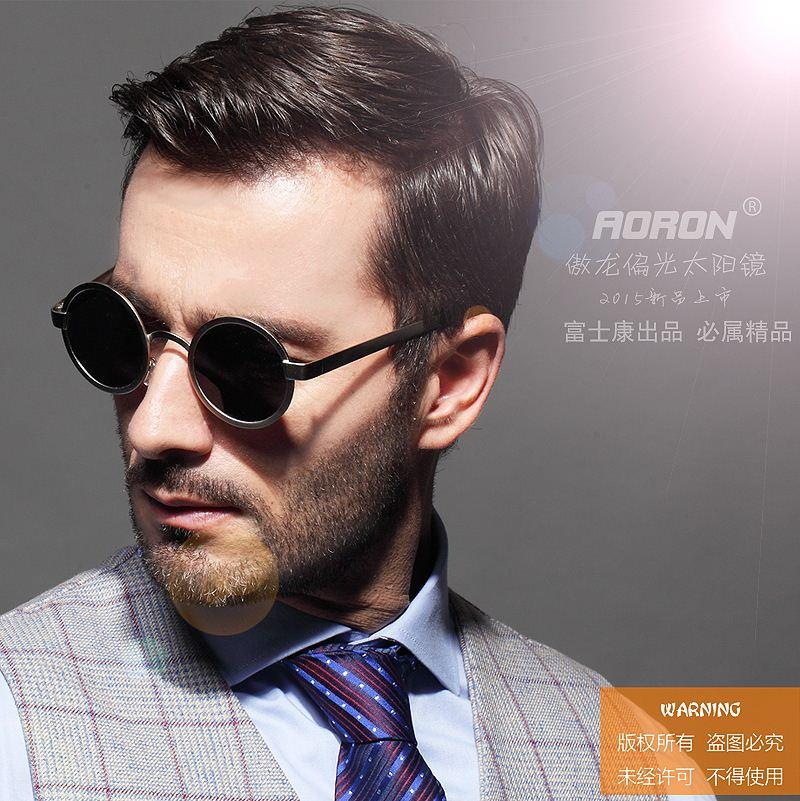 459d239ed77 2016 Retro Vintage Polarized Round Glasses Circular Sunglasses Men Women  Circle Lens Steampunk Occhiali Da Sole Z948 Glasses For Men Mens Eyeglasses  From ...