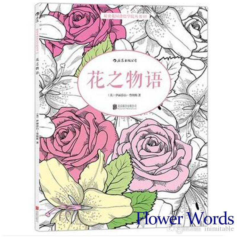 Flower Painting In This Color Pencil Book Hyper Realistic Warm Hand Draw Time Tale The Secret Garden Series Words Printing Coloring