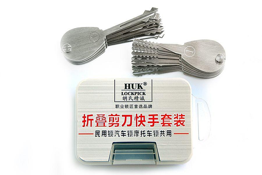 Car Jiggler Keys Auto Foldable Scissors Lockpicking Tools