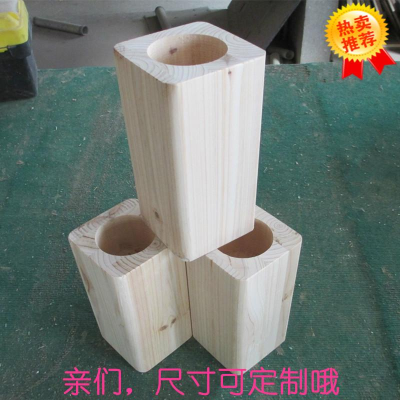 Furniture Legs Bed online cheap high custom sofa mat cabinet height bed legs of the