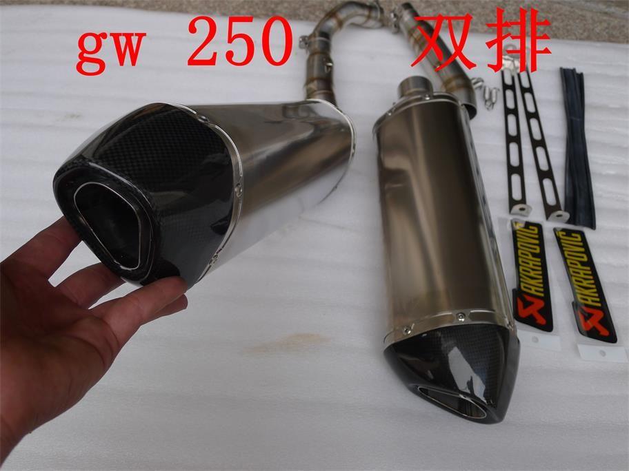 Alev egzoz Gw250 çift modifiye motosiklet altı paslanmaz çelik manuel egzoz açısı