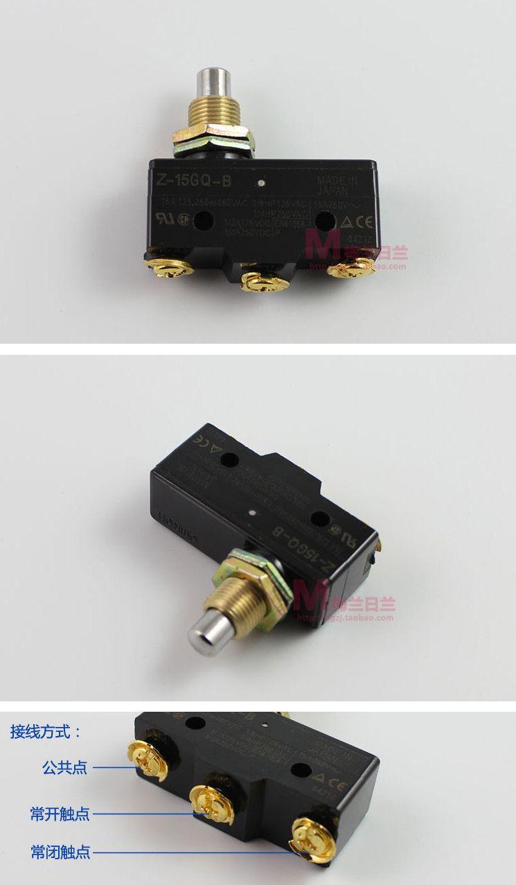새로운 Z - 15GQ - B 푸시 버튼 플런저 마이크로 리미트 스위치 새로운 고품질 실버 합금 연락처 여행 스위치
