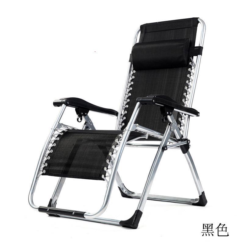 Acheter Offre Speciale Expedition Chaise De Bureau Pliante Dossier Epaissie Dejeuner Sieste Pliage Lit Plage Loisirs 60301