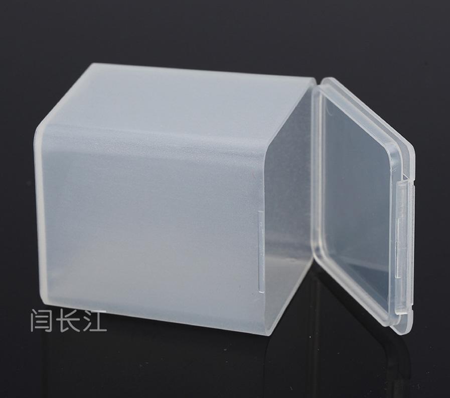 PP transparentem Kunststoff kleine Patrone Aufbewahrungsbox hat einen Deckel kleines Zubehör Finishing-Box 3,9 * 3,9 * 4,7 cm
