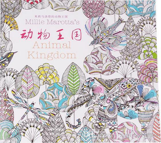 Ebook Secret Garden Style Books 11Animal Kingdom Coloring Book