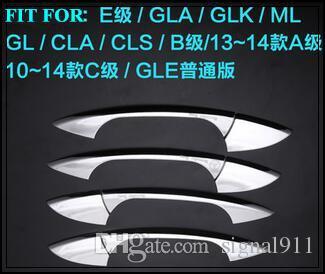 Étail de haute qualité Steel Poignée de porte Housse décorative, Garniture de protection pour la classe Benz E, GLA, GLK, ML, GL, CLA, CLS, A, B Classe 2013