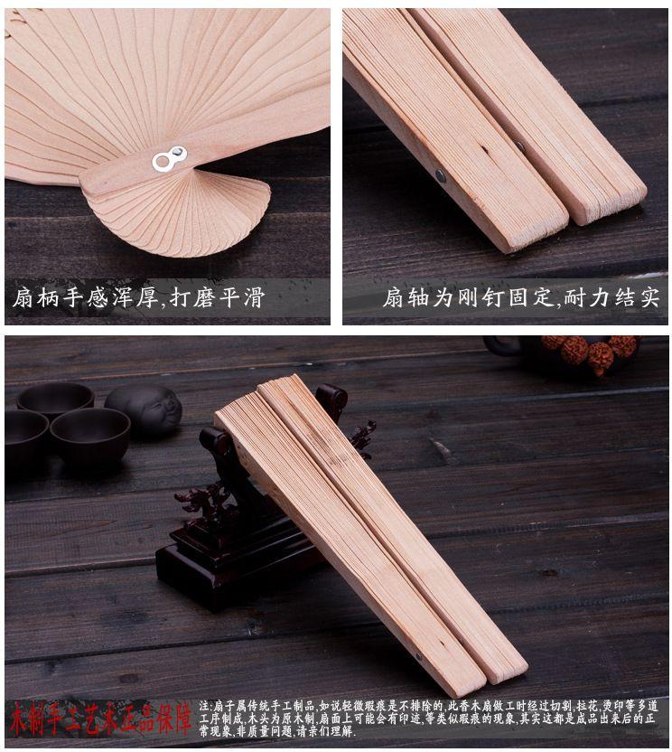 Ventilateurs de bois 40 * 23 cm Chinois Sandalwood Fans Fans de mariage Mesdames Ventilateurs Main Publicité et promotion des ventilateurs pliants promotionnels Accessoires de mariée