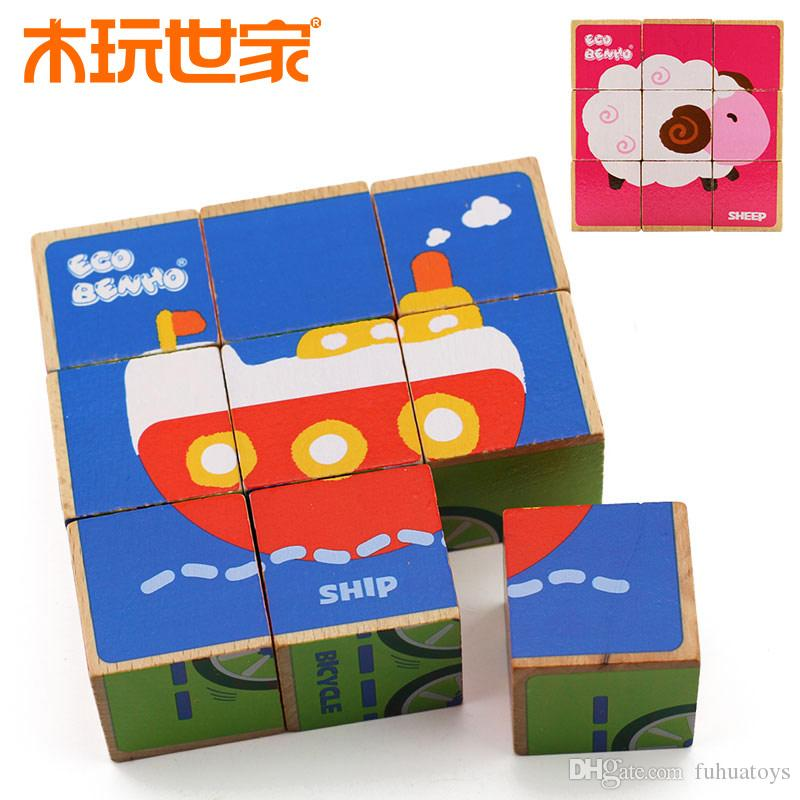 2018 Montessori Early Educational Wooden Toy Multifunctional Intellect  Puzzle Jigsaw Puzzle 9 Cubes Farm Animals Bricks Blocks Building Kids Toys  From ...