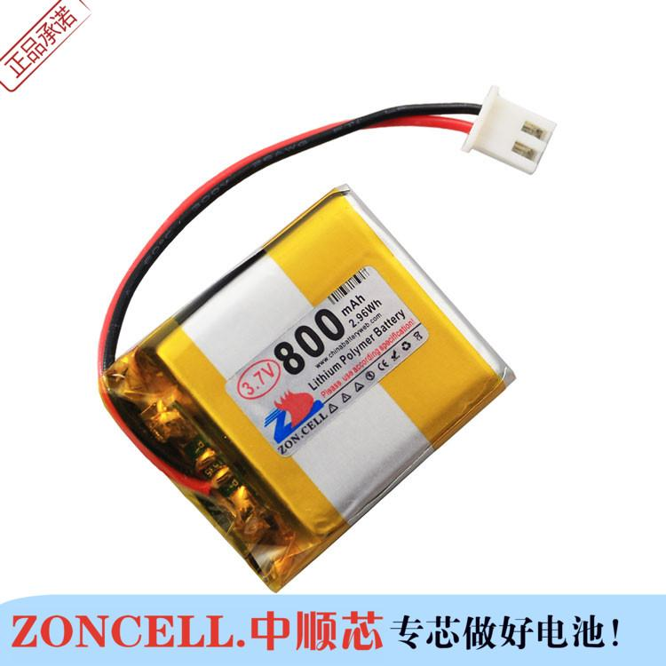In the 800mAh 3.7V polymer lithium battery 403035*2 toy GPS sound card 482833*2