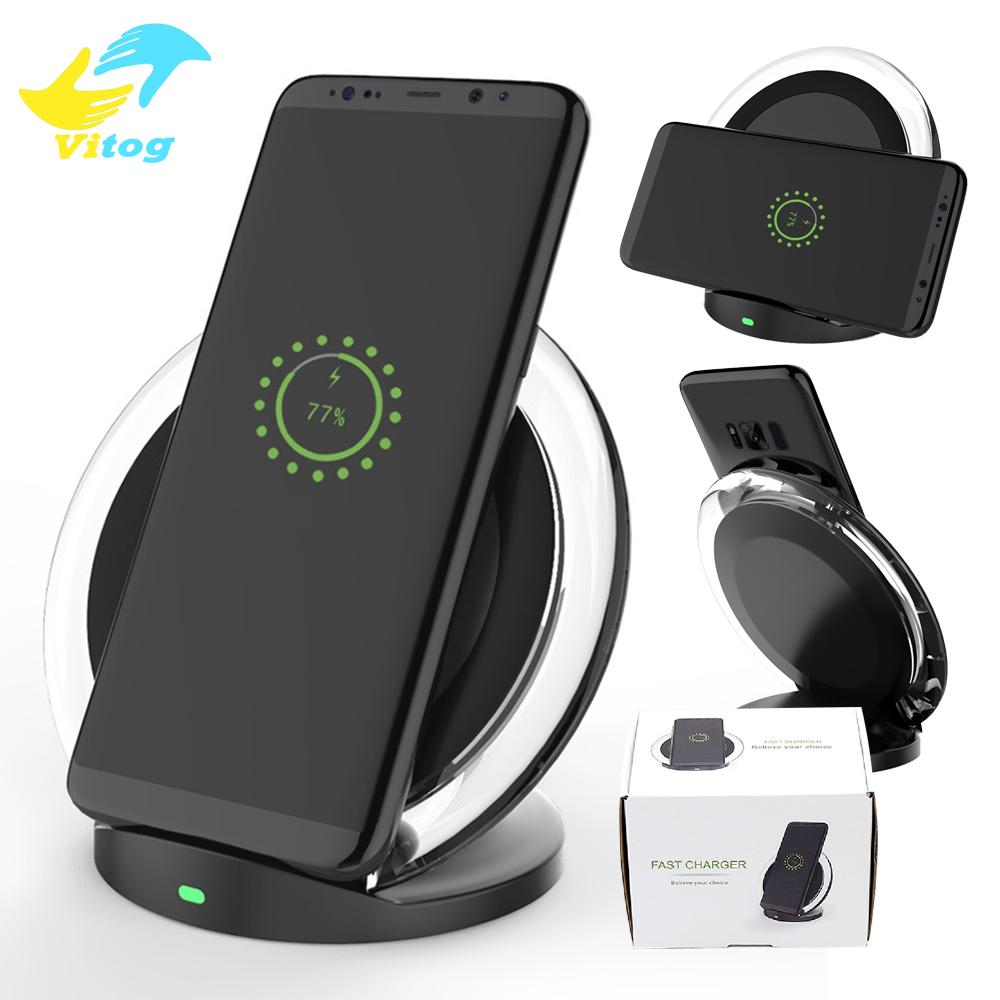 2018 New Vertical Fast Charger Wireless Charging Stand Dock For Iphone 8 X Samsung Galaxy S7 Edge S8 Plus Note With Package